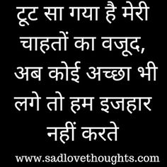 affection words in hindi