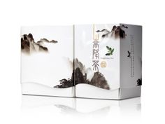 Forest Treasure SongJianq Tea on Packaging of the World - Creative Package Design Gallery