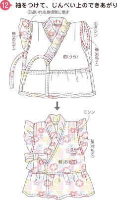 Baby Kimono, Baby Dress, Sewing For Kids, Baby Sewing, Clothing Patterns, Sewing Patterns, Japanese Sewing, Baby G, Barbie