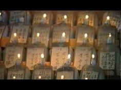 Süd Korea ReiseVideo