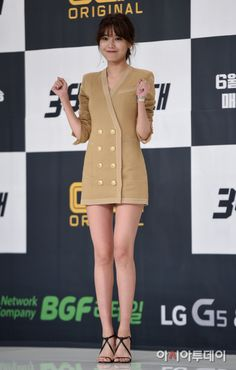 SooYoung at the press conference of her drama 'Squad SNSD Sexy Asian Girls, Beautiful Asian Girls, Girls Fashion Clothes, Girl Fashion, Sooyoung Snsd, Looks Chic, Korean Actresses, Kpop Outfits, Beautiful Legs