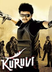Watch Kuruvi Malayalam Movie Online  A son sets out to look for the man responsible for his father's disappearance, which is connected to a stolen diamond. Eventually, he steals the villain's diamond and also runs away with his sister.