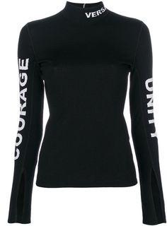 Longsleeve Hoody Long Sleeve High Neck Body-Conscious Urbanium Stretch Slim Fit
