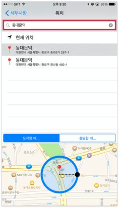 아이폰 미리 알림 사용하기 미리 알림 앱 사용법 미리 알림 어플 사용법 iOS 미리 알림 아이폰에서 일정 관리 프로그램의 대표적인 것은 기본 캘린더 앱입니다. 요새 많은 서드파티 업체에서 제작하여 내놓고 있는 To Do, 즉 해야 할 일 어플은 무엇을 사용해야 할까요? 아이폰에서는 '미리 알림' 앱을 통해 일정을 계획하고, 챙겨야 할 업무를 관리할 수 있습니다. 심플하고 직관적인 레이아웃과 목록을 공유하고 특정 장소에..