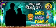 marriage flex banner design psd template free download | naveengfx