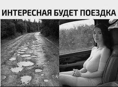 У Лены свой, особенный метод вождения. Всякий раз, когда она подъезжает... - медиаплатформа МирТесен