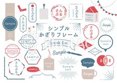 シンプルな飾りフレームセット Graph Design, Word Design, Text Design, Layout Design, Icon Design, Graphic Design Posters, Graphic Design Inspiration, Leaflet Layout, Pamphlet Design