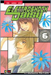 Dengeki Daisy, Shoujo, Fictional Characters, Art, Art Background, Kunst, Performing Arts, Fantasy Characters, Art Education Resources