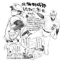 """ダム on Twitter: """"自己満ゴカム野球部パロ①(細かいことは気にしない人向け)… """" Anime, Fandoms, Poses, Manga, Drawings, Illustration, Character, Art Things, Heart"""