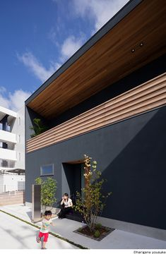 つながる家・集う家 | サポート実例 | FORZA 家づくり相談 Grey Houses, Box Houses, Minimalist House Design, Minimalist Home, Exterior Design, Interior And Exterior, Modern House Facades, House Landscape, Facade House
