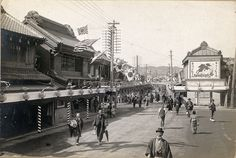 The streets of Kyoto. Old Japan