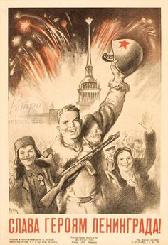 The city of LENINGRAD BLOCKADE.The inscription on the poster-glory to the heroes of Leningrad.