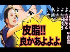 【勝つる日本史】ラップと語呂合わせで歴代総理大臣
