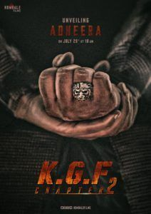 KGF Chapter 2 Movie Download Afilmywap 480p (380mb) 720p (900mb)