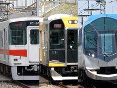 山陽電鉄が伊勢参宮向け企画切符発売へ-近鉄とコラボ、姫路市内発着も(写真ニュース)