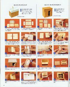 REVISTA JAPONESA MINI 2 - michelle porte - Picasa Web Albums