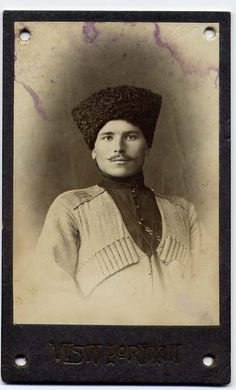 The Cossack of Regiment of Kizlyar Grebenskoy Cossack Hat, Eastern Europe, Wwi, Old Photos, Amazing Photography, Revolution, Russia, Army, Colours
