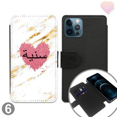 Arabic Marble Style 2 Collection Personalised Flip Wallet Phone Case (Leave Personalisation In Arabic) - 6