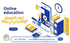 We are Technology Experts & Team of Professional Freelancers work together to provide you Fast & Best Services. Contact us We focus on all special & unique services which help you in your Daily progress & Business improvements. Whatsapp Marketing, Daily Progress, Youtube Subscribers, Twitter Followers, Lebanon, Social Media Marketing, Web Design, Technology, Learning