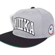 9 Best Mens Fashion Snapback Hat images  2eb4fc07306c