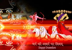 Fresh collection of happy Dussehra 3D Wallpapers images and picture for facebook and whatsapp - http://www.merrychristmaswishes2u.com/fresh-collection-happy-dussehra-3d-wallpapers-images-picture-facebook-whatsapp/