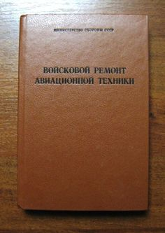 Russian Manual military repair of plane technology aircraft Soviet Army Book
