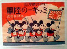 昭和レトロ広告①の画像(9/61)                                                                                                                                                                                 もっと見る