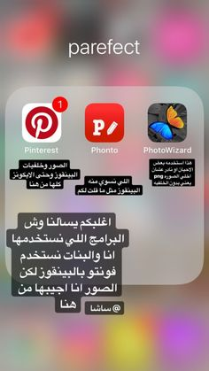 Iphone Photo Editor App, Study Apps, Instagram Editing Apps, Pc Android, Iphone Wallpaper Quotes Love, Iphone App Layout, Wall Paper Phone, Learning Websites, Applis Photo
