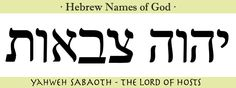"""The Hebrew word for """"day"""" is the word """"Yom"""". In this article, we will examine the uses of Yom in the Old Testament, a Hebrew Names, Biblical Hebrew, Hebrew Words, Word Of Grace, Hebrew Writing, Learn Hebrew Online, Lord Of Hosts, Names Of God, Jehovah Names"""