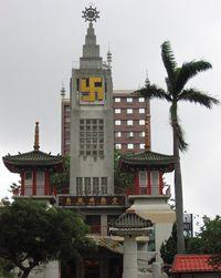 Swastika on a Buddhist temple in Taiwan