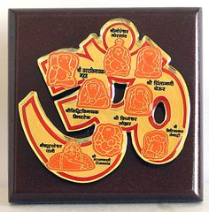 Ashta Vinayaka with Om on Wooden Panel with Names (Metal)) Hinduism History, Secret Doors, Religious Symbols, Panel, Ganesha, Shiva, Christianity, Om, Religion