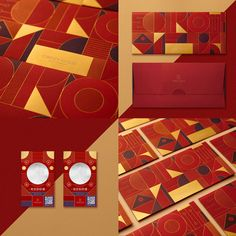 2019 GREEN GOLD NEWYEAR Red envelope(賀年紅包) on Behance New Year Card Design, Chinese New Year Design, Chinese Style, Chinese Red Envelope, New Year Packages, Red Packet, Wine Gift Boxes, Corporate Identity Design, Red Design
