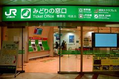 taking the express train from Norita airport to tokyo..
