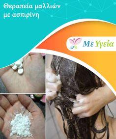 阿斯匹靈護髮的妙用 — Step to Health Aspirin, Alternative Medicine, Cotton Candy, Health Fitness, Hair Beauty, Yoga, Acupuncture, Fitness
