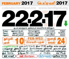 Tamil daily calendar for the day 22/02/2017