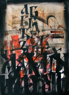 The Calligraphy 1 by Dejan Petrovic, via Behance
