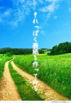 """""""表紙あるある""""の知恵がこのタグに集結! #それっぽくなる表紙 - Togetter Book Design, Cover Design, Japanese Prints, Life Hacks, Layout, Graphic Design, Poster, Photography, Inspiration"""