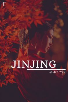 Jinjing meaning Golden Well #babynames #characternames #jnames #girl names J Names, Rare Names, Unique Names, Cool Names, Unusual Words, Weird Words, Rare Words, Cool Words, Fantasy Character Names
