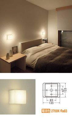 Small Room Design, Garage, Lighting Solutions, Minimalist Bedroom, Kids Room, Sweet Home, Lights, Interior, House