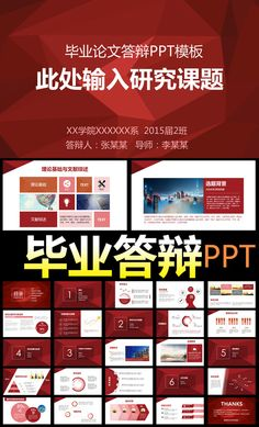 Music dance ppt templates free download ppt background picture graduation reply ppt templates masters background picture ppt background image download dynamic slide templates summary report toneelgroepblik Image collections