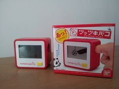 JAPAN EBAY BEST GADGETS 2012-2013 STORE.BEST QUALITY.FAST DELIVERY.PERFECT GIFT.TOP SELLER.VERY USEFUL.  @eBay! http://r.ebay.com/ThSyZS