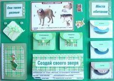 s-media-cache-ak0.pinimg.com originals 85 be ee 85beee666272b942e34825ab608b0612.jpg