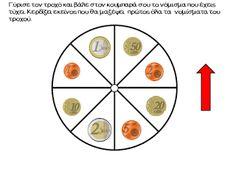 Στάση νηπιαγωγείο: Παιχνίδια και φύλλα εργασίας με νομίσματα Piggy Bank Craft, Blog, Crafts, Money, Fall, Autumn, Manualidades, Silver, Fall Season