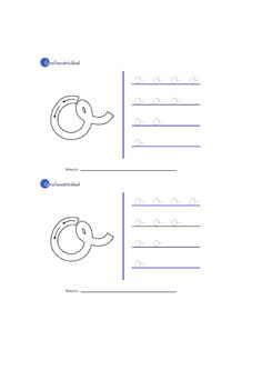 Printable worksheets for kids. Alphabet to learn Spanish 32