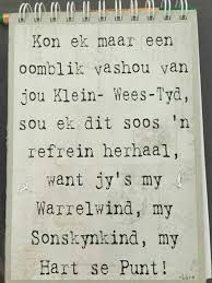 So mooi❤️ my boetie Caleb en sussie Liniece Family Quotes, Me Quotes, My Children Quotes, Afrikaanse Quotes, True Words, Positive Thoughts, Beautiful Words, Favorite Quotes, Verses