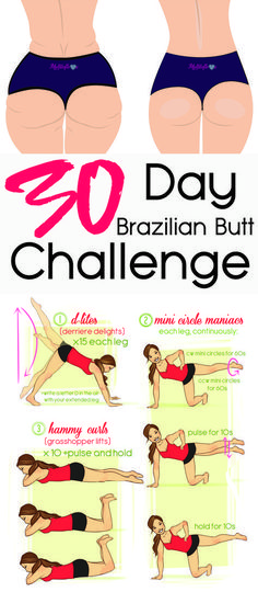 30 Day Brazilian Butt Challenge... #fitnessdietmotivation
