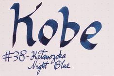 I was given a sample of this ink earlier in the year but it wasn't until I  eventually swatched it on Tomoe River that I decided to grab a bottle; I've  never seen an ink sheen quite like this one. As a Nagasawa Sailor-made  exclusive, the ink isn't the cheapest to acquire from outside of Japan (