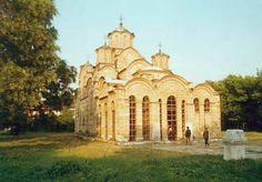 monastery | Gracanica Monastery - the queen of Kosovo churches