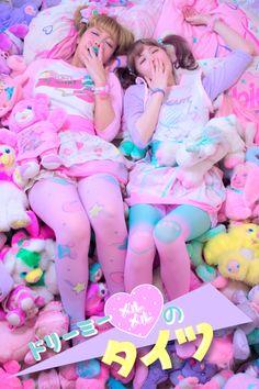 "pinku-no-panti: ""新作タイツはその名も『告白タイツ』♡♡ on We Heart It. """