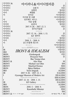 Irony & Idealism - shin, dokho